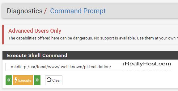 วิธีการอัพโหลด ssl validation file ให้กับโปรแกรม pfSense Software